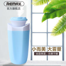 ¥9.9 remax<span class='red'>加湿器</span>迷你